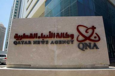 هک خبرگزاری قطر
