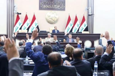 کمیته تحقیق پارلمان عراق خواستار لغو مصونیت نمایندگان اقلیم کُردستان شد