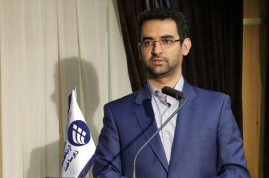محمد جواد آذری جهرمی، وزیرارتباطات و فناوری اطلاعات ایران