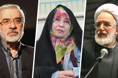 حصر خانگی در ایران