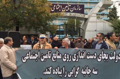 دو تشکل صنفی کارگری در اعتراض به موافقت مجلس شورای اسلامی با انتقال منابع درمانی سازمان تامین اجتماعی به خزانه دولت