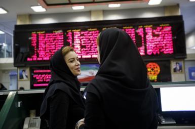 پیشنهاد تشکیل «بانک ایران» در آلمان برای حفظ برجام