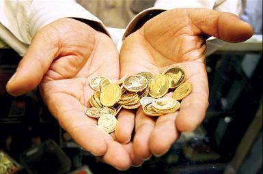 طرح پیشفروش سکه