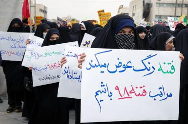 تجمع نهم دیماه ۹۷ در مشهد