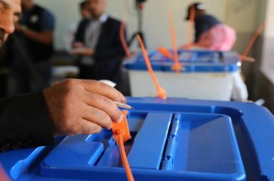 انتخابات پارلمانی عراق