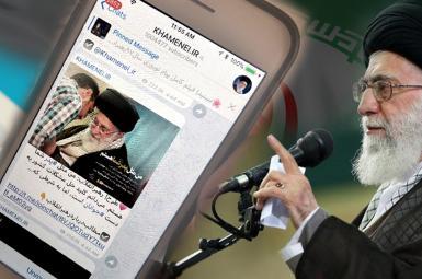 بسته شدن کانال رسمی تلگرام علی خامنهای
