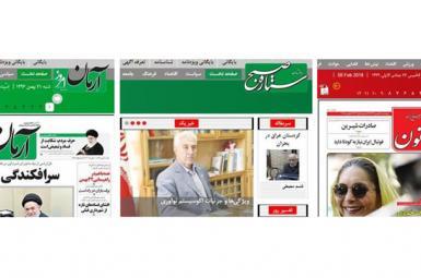 وبسایتهای «آرمان امروز»، «ستاره صبح» و «قانون»