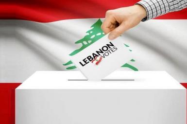 انتخابات پارلمانی لبنان