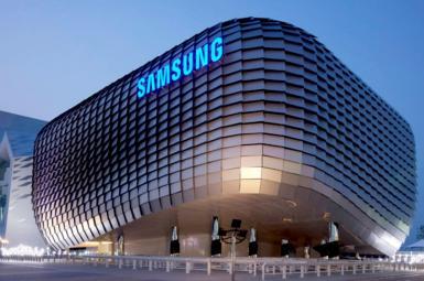 شرکت سامسونگ کره جنوبی