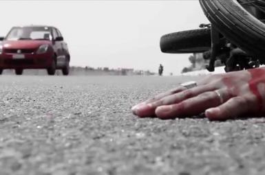 حوادث و تلفات جادهای