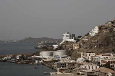 الحدیده یمن