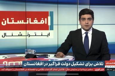 Afghan International TV debuts. August 16, 2021