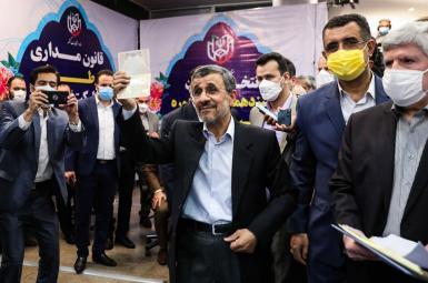 Iran's former president Mahmoud Ahmadinejad registers as presidential candidate. May 12, 2021
