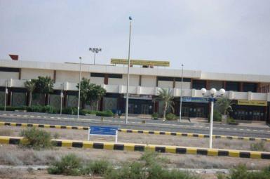 فرودگاه بینالمللی حدیده در یمن