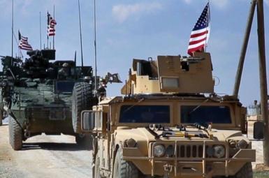 نیروی مرزی در سوریه