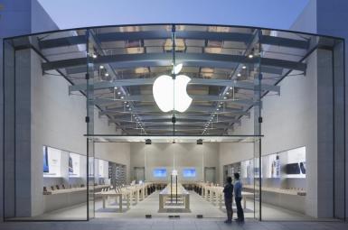 شرکت اپل
