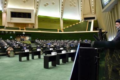 President Ebrahim Raisi speaking in parliament. August 25, 2021