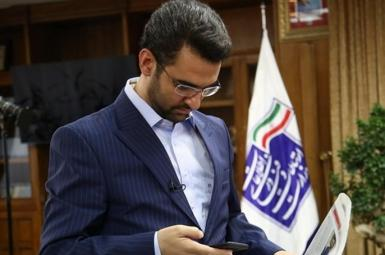 Iran's Minister of Communications Mohammad-Javad Azari-Jahromi. FILE