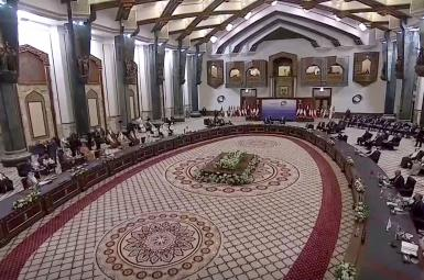 Baghdad Conference for Cooperation and Partnership. August 28, 2021