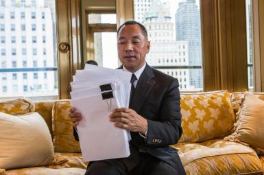 میلیاردر چینی از نیویورک برای سرنگونی حکومت چین تلاش میکند