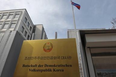 سفارت کرهشمالی در برلین
