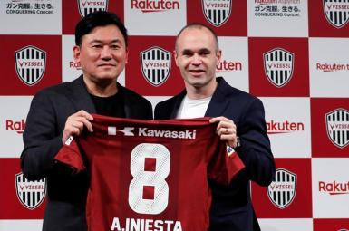 انتقال ایسنتا به تیم ژاپنی