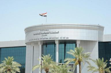 دادگاه عالی فدرال عراق همهپرسی کردستان را غیرقانونی اعلام کرد