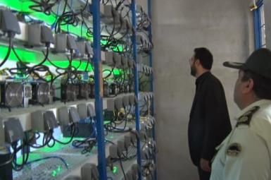 """Police raids """"an illegal"""" crypto mining operation in Iran. April 1, 2020"""