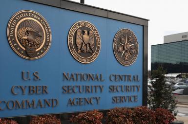 سازمان امنیت ملی آمریکا