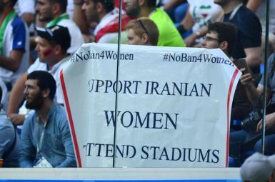 : حضور زنان ایرانی در استادیومها