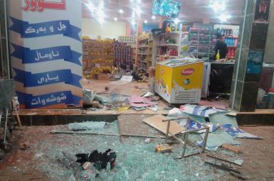 پنجاه پسلرزه در کمتر از ۲۴ ساعت در کردستان عراق