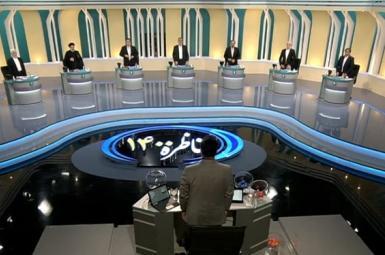 Iran's first presidential debate. June 5, 2021