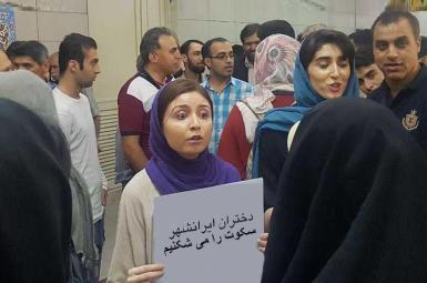 پرونده تجاوز ایرانشهر