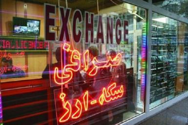 A currency exchange bureau in Tehran. Undated. File photo