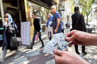 Currency exchange on the streets of Tehran. Undated