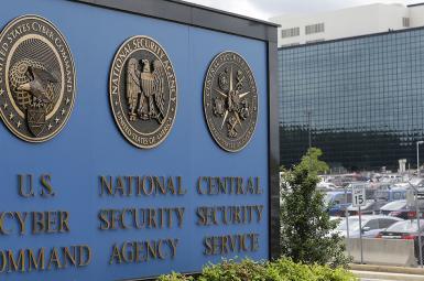 تیراندازی در ورودی آژانس امنیت ملی آمریکا