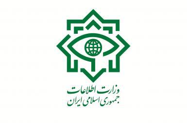 آرام وزارت اطلاعات جمهوری اسلامی