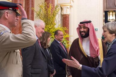 محمد بن سلمان شاهزاده عربستان سعودی