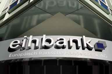 بانک تجاری ایران در هامبورگ
