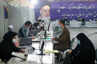 Candidates register for Iran's local elections. March 15, 2021