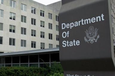 وازرت امور خارجه امریکا