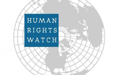 لوگوی سازمان دیدهبان حقوقبشر
