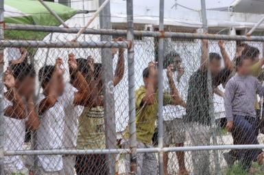 کمپ پناهندگی نائورو