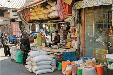 Grocery shop at a local Iranian market. Undated photo
