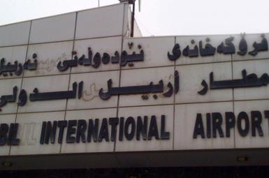 فرودگاه اربیل کردستان