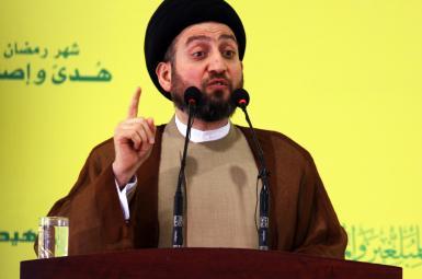 رهبران شیعه عراق