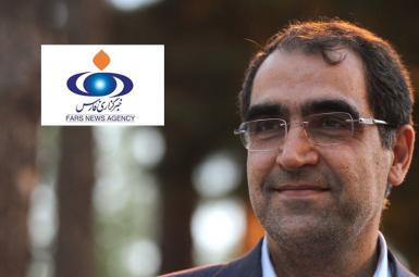 شکایت دولت از خبرگزاری فارس بهدلیل توهین به وزیر بهداشت