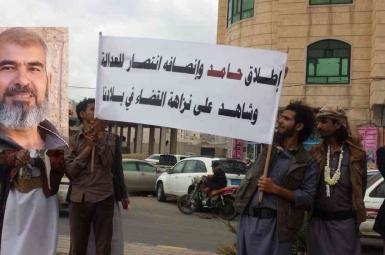 حامد بنحیدره و تجمع گروهی از مدافعان بهائیان یمن
