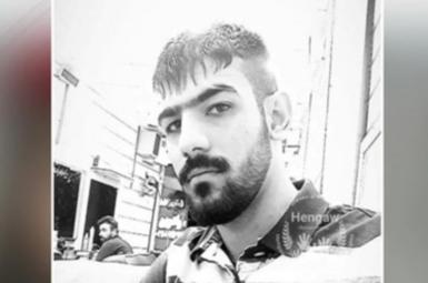 Amir-Hossein Hatami, a young prisoner killed in custody. FILE Photo