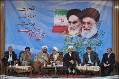 نخستین همایش جبهه پایداری انقلاب اسلامی